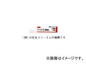 マツダ/MAZDA 住友スリーエム 塗装仕上げ剤 3M コンパウンドハード・1(5981) 270g K270 W0 470Y