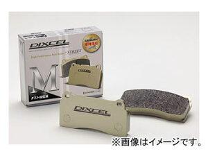 ディクセル M type ブレーキパッド リア フォルクスワーゲン コラード 2.0 16V 509A 1988年〜1995年