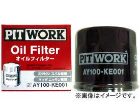 日産/ピットワーク オイルフィルター AY100-EU014 プジョー 106[S1] 1.6i 106[S2] 16S 205 1.9i 206 1.4i