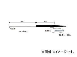 カスタム/CUSTOM 一般Kタイプ熱電対温度計用 センサー(非防水) LK-200TFH JAN:4983621552027