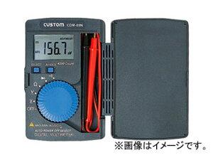 カスタム/CUSTOM デジタルマルチメータ CDM-09N