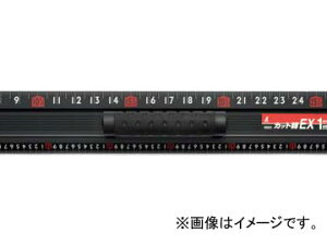シンワ測定 アルミカッター定規 カット師EX 2m 併用目盛 取手付 65037 JAN:4960910650374