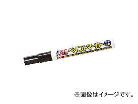シンワ測定 工事用 ペイントマーカー 中字 丸芯 黒 78414 JAN:4960910784147