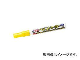 シンワ測定 工事用 ペイントマーカー 中字 丸芯 黄 78416 JAN:4960910784161