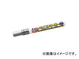 シンワ測定 工事用 ペイントマーカー 中字 丸芯 シルバー 78516 JAN:4960910785168