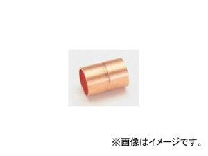"""タスコジャパン 銅ソケット(冷凍規格) 7/8"""" TA250A-7"""