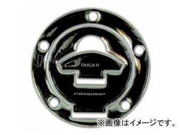 2輪 ラフ&ロード PROGRIP ガスキャップカバー カーボン DUCATI用 PG5030