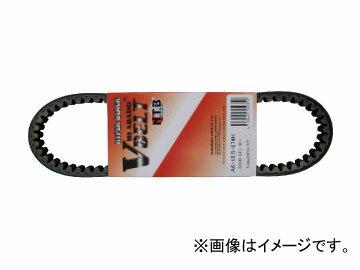 2輪 NTB Vベルト スズキ セピア/セピアZZ CA1EA〜C/CA1HA〜C