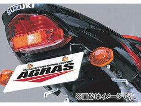 2輪 アグラス フェンダーレスキット FRP 品番:P004-4339 ブラック スズキ GSX-R1000 2000年〜2002年 JAN:4520616862374
