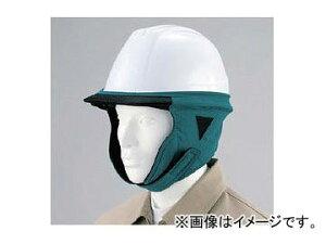 ユニット/UNIT 防寒用タレ ブルーグリーン 品番:377-661