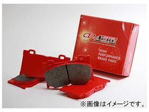 アクレ ブレーキパッド フロント PC3200 β112 147 3.2 GTA セレスピード(6AT) 147 3.2 GTA(6MT) 156 3.2 GTA V6 セレスピード(6AT)他