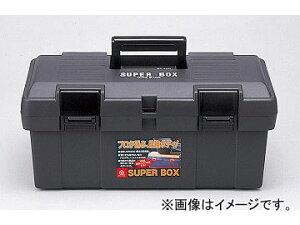 リングスター/RING STAR 工具箱 スーパーBOX SR-450 グレー JAN:4963241001655