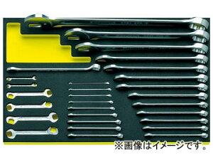 スタビレー/STAHLWILLE TCS 12+13+14/29 スパナセット 品番:96830193 JAN:4018754170401