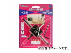 スターエム/STAR-M No.36X 充電ドリル用自在錐 JAN:4962660364006