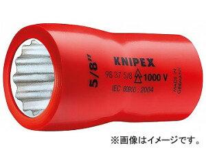 クニペックス/KNIPEX 絶縁ボックスレンチソケット 3/8SQ 品番:9837-1/2 JAN:4003773020554