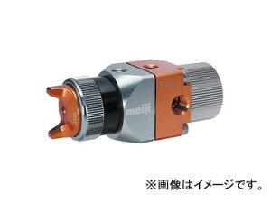 明治機械製作所/meiji セパレート式自動スプレーガン FAD-P13ST