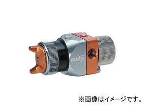明治機械製作所/meiji セパレート式自動スプレーガン AD-P10