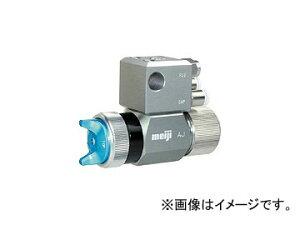 明治機械製作所/meiji ジョイントBOX式自動スプレーガン AJ-P10P