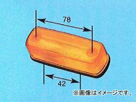 ドーワ 車高灯 パフコ型KT-SR オレンジ 24V P-8130