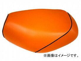2輪 グロンドマン 国産シートカバー オレンジ/黒パイピング (張替) 品番:GH17KC140P10 JAN:4562492998662 カワサキ バリオス(ZR250)