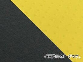 2輪 グロンドマン 国産シートカバー エンボスイエロー・黒 ツートンカラー/透明ステッチ (張替) 品番:GH13KC251S0 カワサキ KSR50/80(KMX50B/80B)