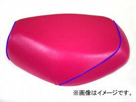 2輪 グロンドマン 国産シートカバー ピンク/青パイピング (張替) 品番:GH17KC320P50 JAN:4562492999102 カワサキ バリオス(ZR250)