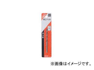 ライト精機鉄工ドリルパック品9.4mm全長(mm):125有効長(mm):81JAN:4990052010927