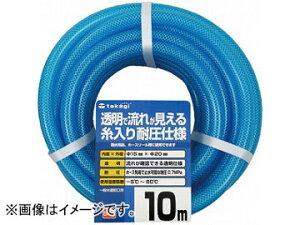 タカギ/takagi クリア耐圧ホース15×20 10m PH08015CB010TM JAN:4975373026567