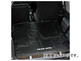 アピオ/APIO TEAM APIO イージーラゲッジマット 品番:3012-02K スズキ ジムニー JB23
