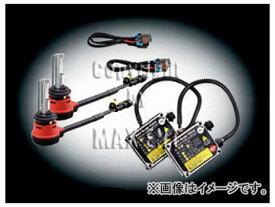 エムイーコーポレーション MAX Super Vision HID 純正交換用バルブ+Evo.II バラストキット 6000k スーパーホワイト D2C 12V 35W 品番:237933