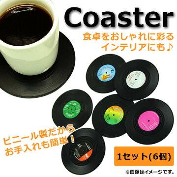APコースタービニール製レコードデザインが可愛い♪AP-TH398入数:1セット(6個)