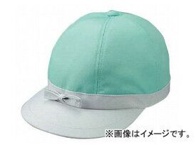 ラカン 女子エルゼ型帽子 グリン E1308