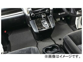 アルティナ ラバーフロアマット トヨタ ノア/ヴォクシー ZRR80系 ガソリン車 8人乗 2014年01月〜