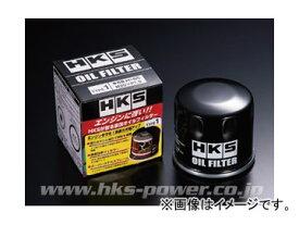 HKS オイルフィルター TYPE1 品番:52009-AK005(互換品番:52009-AK001) スバル レヴォーグ