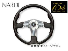 ナルディ/NARDI ステアリング 75th anniversary Line NARDI 4(FOUR) METAL ブラックレザー/POLスポーク 350mm N830