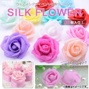 AP造花10個バラ花のみウェディングやイベントの飾りつけに!カラーグループ1AP-UJ0120-10