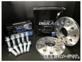 デジキャン ワイドトレッドスペーサー+ボルトセット 15mm ハブ付 ボルト43mm アウディ A5 2008年〜