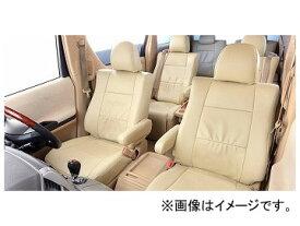 ベレッツァ カジュアルG シートカバー トヨタ ノア/ヴォクシー ZRR70/ZRR75 選べる6カラー T333
