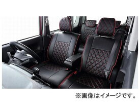 ベレッツァ ワイルドステッチα シートカバー トヨタ ノア/ヴォクシー ZRR70/ZRR75 選べる19パイピングカラー カラー3 T330