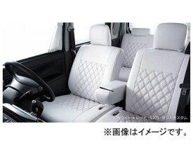 ベレッツァ ワイルドステッチ シートカバー トヨタ エスクァイア/ノア/ヴォクシー ZRR80G他 ステッチ変更 カラー1 T081
