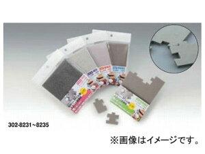 2輪 キジマ スポンジ研磨材 3M ジグソーパズル型(12ピース) ミディアム 302-8231