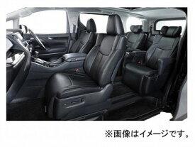 ベレッツァ アクシス シートカバー トヨタ エスクァイア/ノア/ヴォクシー 選べる6カラー T363