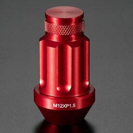 デジキャン アルミレーシングロックナット レッド ロゴ無 袋タイプ45mm P1.5 マツダ ロードスター