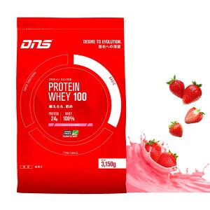 DNS プロテインホエイ100 3150g いちごミルク風味 W1003150-MLK