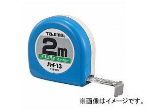 タジマ/TAJIMA ハイ-13 2m 尺相当目盛付(66/33m) H1320SBL JAN:4975364010025
