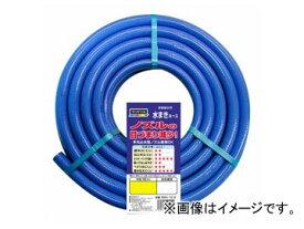 トヨックス/TOYOX 水まきホース 20M MMH-1520 JAN:4975196404122