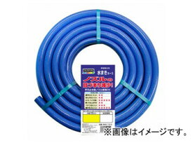 トヨックス/TOYOX 水まきホース 30M MMH-1530 JAN:4975196404139
