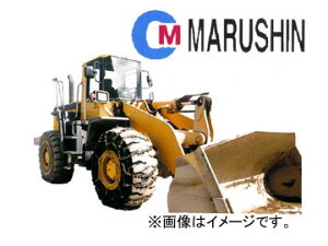 丸親/MARUSHIN 建設車両用タイヤチェーン S/O型 9×10サイズ スタンダード+リング付 品番:90S560