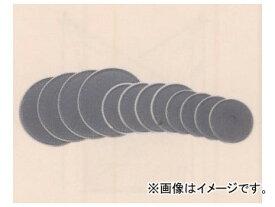 コンバイン用ストローカッター刃(ワラ切丸刃) 180×27 78-13 入数:10枚