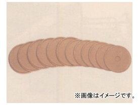 コンバイン用セラミックカッター刃(ワラ切丸刃) 130×21 1.2t 75-12-4S 入数:10枚